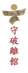 """Logo del Centro Discipline Orientali """"Su Ha Ri Kan"""""""